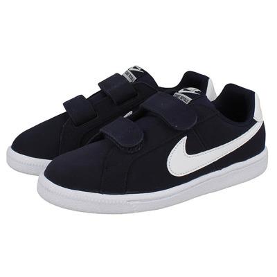 Nike Court Royale 833536-400