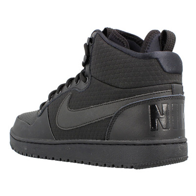 Buty Nike Court Borough AA0547-002