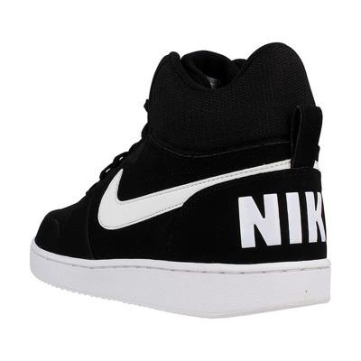 Buty Nike Court Borough Mid 838938-010