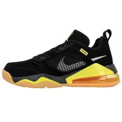Jordan Mars 270 Low CK1196-007 - Buty męskie do koszykówki