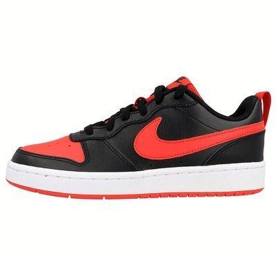 Nike Court Borough Low 2 BQ5448-007