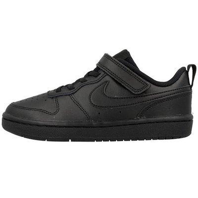 Nike Court Borough Low 2 BQ5451-001 - Buty dziecięce