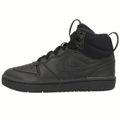 Nike Court Borough Mid 2 Boot BQ5442-001 - Buty dziecięce za kostkę