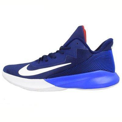 Nike Precision IV CK1069-400 - Buty męskie do koszykówki
