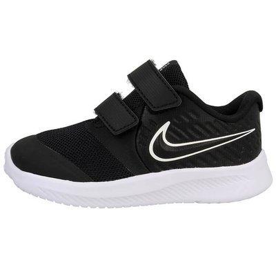 Nike Star Runner 2 AT1803-001 - Buty dziecięce