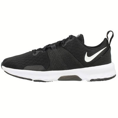 Nike WMNS City Trainer 3 CK2585-006 - Buty damskie do treningu
