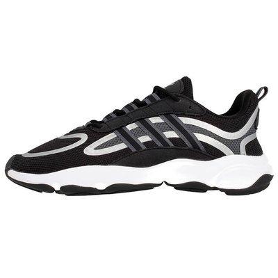 adidas Haiwee EG9571 - Sneakersy męskie